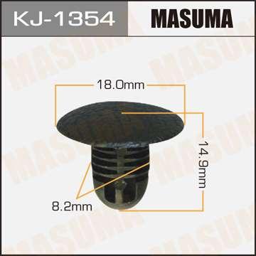 Клипса автомобильная (автокрепеж), уп. 50 шт. Masuma KJ-1354