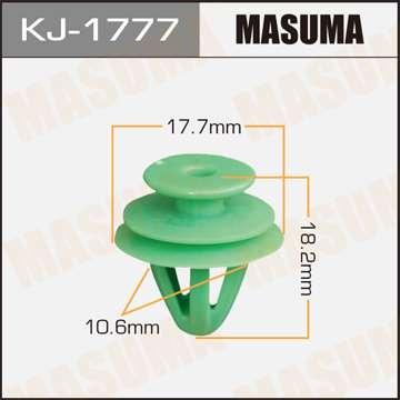 Клипса автомобильная (автокрепеж), уп. 50 шт. Masuma KJ-1777