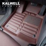 Коврики в салон кожаные KALWELL Premium 5D для KIA Sportage IV 2016 -