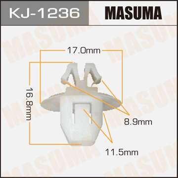 Клипса автомобильная (автокрепеж), 1 шт., Masuma KJ-1236