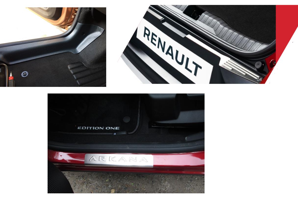 Защитные накладки на внешние и внутренние пороги и задний бампер для Renault ARKANA (Рено Аркана)