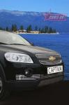 Решетка в бампер 10 мм (1 элемент из 5 трубок, 2 элемента - из 6 трубочек) - черные заглушки Souz-96 CCAP.96.2983 Chevrolet Captiva 2006-