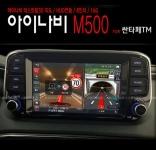 Штатная магнитола ГУ M500 для Hyundai Santa Fe 2018 -