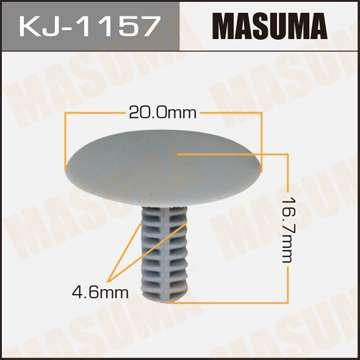 Клипса автомобильная (автокрепеж) салонная светло-серая, уп. 50 шт. Masuma KJ-1157