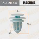 Клипса автомобильная (автокрепеж), уп. 50 шт. Masuma KJ-2549