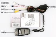 Скрытый видеорегистратор для Subaru Forester 2013 - 2015