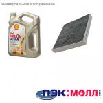 Комплект ТО-1 (15000км) 1.6 GDI дизель АКПП-6ст 2WD Hyundai i40 2012-
