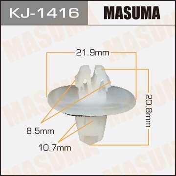Клипса автомобильная (автокрепеж), 1 шт., Masuma KJ-1416