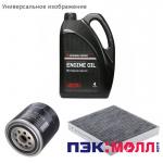 Комплект ТО-5 (75000км) 1.8 / 2.0 бензин МКПП 2WD Mitsubishi Lancer 2007-