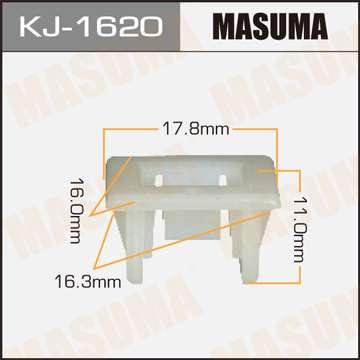 Клипса автомобильная (автокрепеж), уп. 50 шт. Masuma KJ-1620