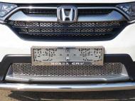Решетка радиатора нижняя (лист) TCC HONCRV17-15 Honda CR-V 2017-