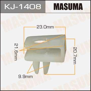 Клипса автомобильная (автокрепеж), уп. 50 шт. Masuma KJ-1408