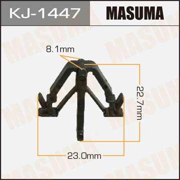 Клипса автомобильная (автокрепеж), уп. 50 шт. Masuma KJ-1447