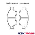 PKB-E34: Колодки тормозные задние Parts-Mall PKB-E34 Parts-Mall
