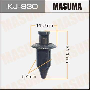 Клипса автомобильная (автокрепеж), уп. 50 шт. Masuma KJ-830