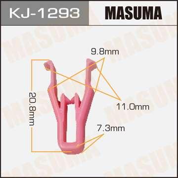 Клипса автомобильная (автокрепеж), уп. 50 шт. Masuma KJ-1293