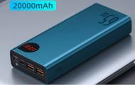 Внешнее зарядное устройство, голубое Baseus BASE00194