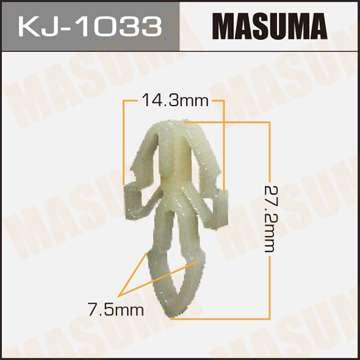 Клипса автомобильная (автокрепеж), уп. 50 шт. Masuma KJ-1033