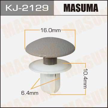 Клипса автомобильная (автокрепеж) салонная серая, уп. 50 шт. Masuma KJ-2129