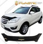 """Дефлектор """"СА Пластик"""" для капота (Classic черный) Changan CS35 2013-2018"""