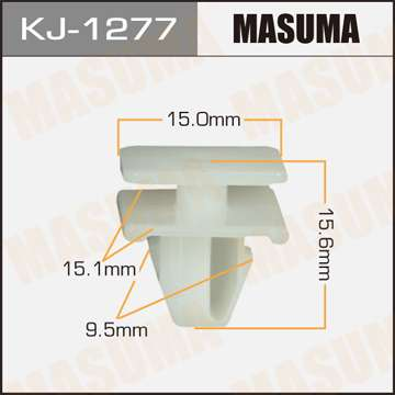 Клипса автомобильная (автокрепеж), уп. 50 шт. Masuma KJ-1277