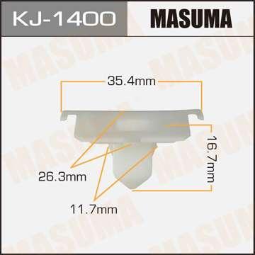Клипса автомобильная (автокрепеж), уп. 50 шт. Masuma KJ-1400