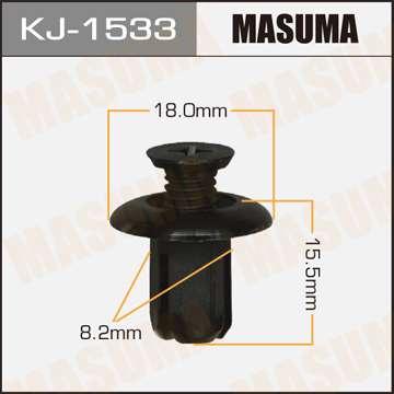 Клипса автомобильная (автокрепеж), уп. 50 шт. Masuma KJ-1533