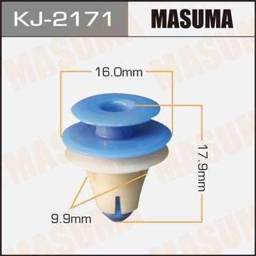 Клипса автомобильная (автокрепеж) салонная бежевая, уп. 50 шт. Masuma KJ-2171