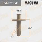 Клипса автомобильная (автокрепеж), уп. 50 шт. Masuma KJ-2558