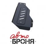 : Защита редуктора стальная ALFeco  для Sorento Prime (2015 - по н.в. ) Alfeco