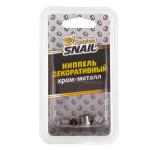 Колпачки для ниппеля (хром) Golden Snail GS 9016