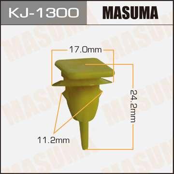 Клипса автомобильная (автокрепеж), уп. 50 шт. Masuma KJ-1300