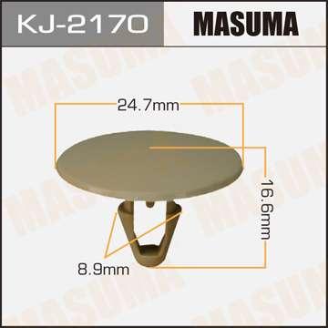 Клипса автомобильная (автокрепеж) салонная бежевая, уп. 50 шт. Masuma KJ-2170