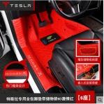 3D обшивка в салон с ковриками GPPower 024862500 для Tesla Model S 2012 - 2016