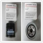 Фильтр масляный для  Lancer, ASX, Outlander MZ690116