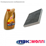 Комплект ТО-1 (15000км) 2.4 бензин АКПП / МКПП 4WD для Hyundai Santa Fe 2010 - 2012