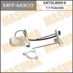 Фильтр топливный MASUMA MFFM303  для Mitsubishi ASX 2.0 2010 - 2016