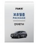 Защитные пленки комплект TUIX для для Санта Фе 4 (Hyundai Santa Fe 2018 - 2019)