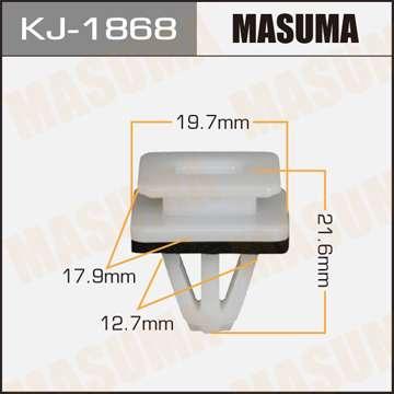 Клипса автомобильная (автокрепеж), уп. 50 шт. Masuma KJ-1868