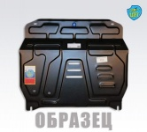 Защита картера и кпп АВТОЩИТ 4554 для Nissan Sentra 2014 -