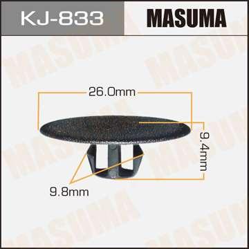 Клипса автомобильная (автокрепеж) салонная, уп. 50 шт. Masuma KJ-833