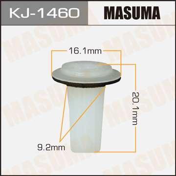 Клипса автомобильная (автокрепеж), уп. 50 шт. Masuma KJ-1460