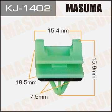 Клипса автомобильная (автокрепеж), уп. 50 шт. Masuma KJ-1402