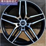 Диск колесный (19 дюймов) BY 23243 для Mitsubishi Outlander 3 (2011 - 2014)