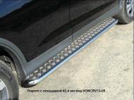 Пороги с площадкой TCC HONCRV13-05 Honda CR-V 2012-2015