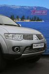 Решетка в бампер 10 мм (1 элемент из 9 трубочек) - черные заглушки Souz-96 MIPS.96.2995 Mitsubishi Pajero Sport (2G) 2008-