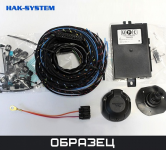 Штатная электрика к фаркопу Hak-System  для Sorento Prime (2015 - по н.в. )