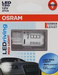 Диодные лампы дневных ходовых огней Osram для Mazda CX-5 2017 -