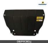 Защита картера и КПП для Subaru Forester 2013 - 2015