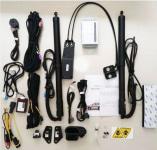 Электропривод багажной двери KNGS GAGM0107 для KIA Sportage (4G) 2016-